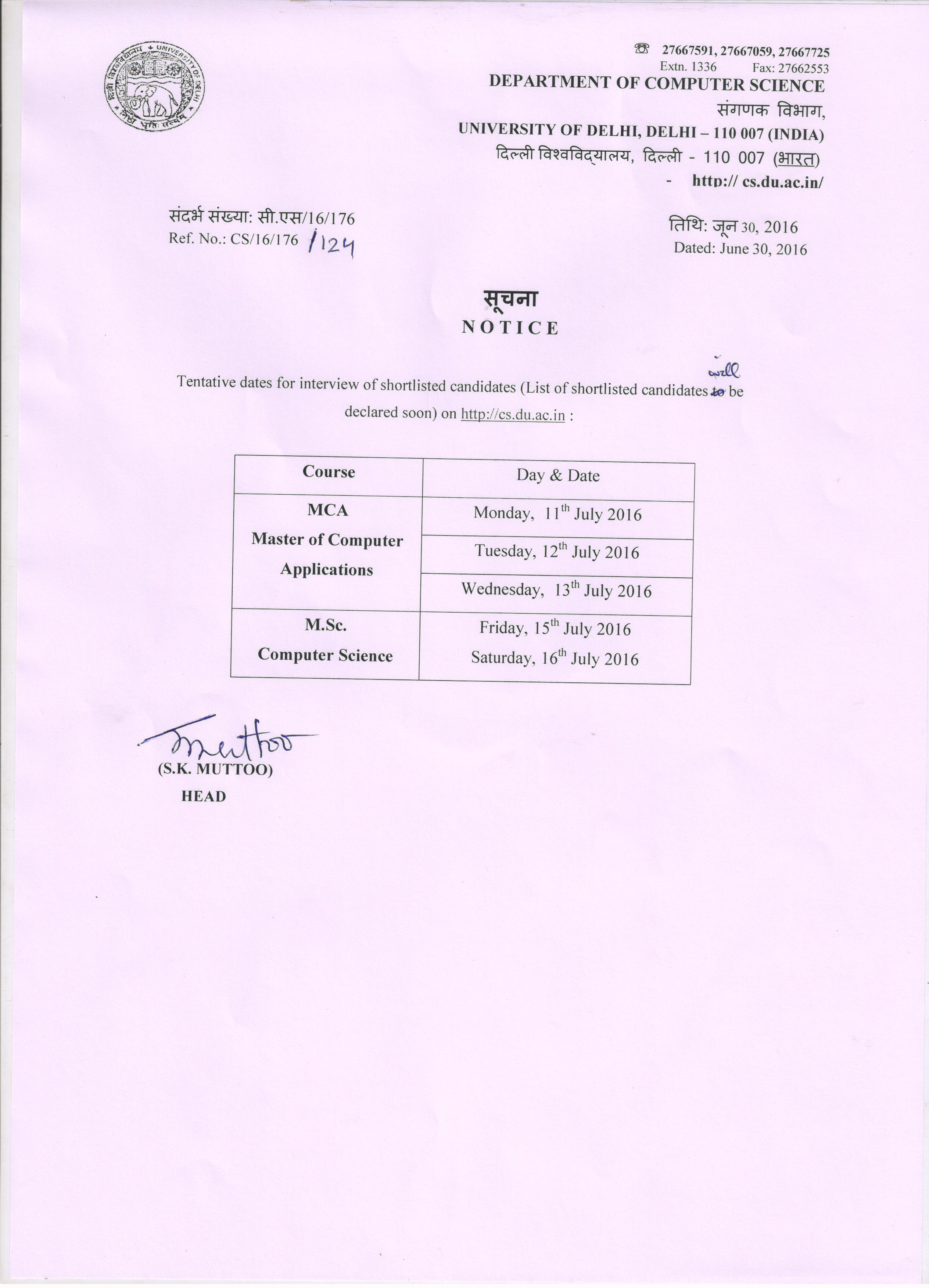 News department of computer science university of delhi notice regarding the interview of shortlisted candidates mca m computer science 2016 altavistaventures Image collections